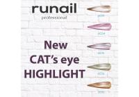 5 новых перламутровых оттенков гель-лаков CAT's eye HIGHLIGHT!