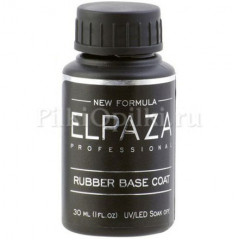 ELPAZA RUBBER BASE 30 мл